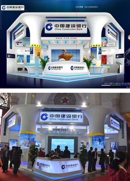china-construction-bank-2_fb279a0f