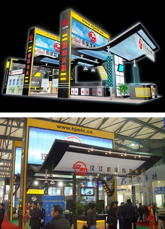 hanjiang-machine_0ac55a0a