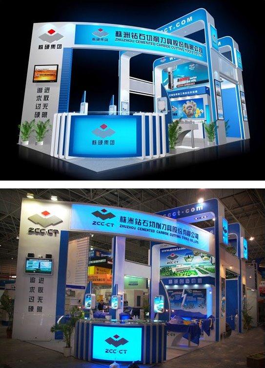 zhuzhou-cemented-carbide-cutting-tools-ltd_037d01bb